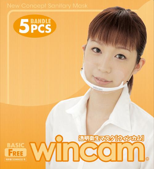 透明マスク「ウィンカム」業務用(5packs)